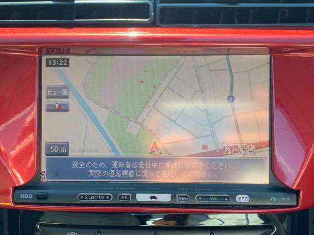 C3エクスクルーシブ 社外 7インチ HDDナビ/サンルーフ/ヘッドランプ HID/ETC/EBD付ABS/横滑り防止装置/エアバッグ 運転席/エアバッグ 助手席/エアバッグ サイド/アルミホイール/パワーウインドウ(10枚目)