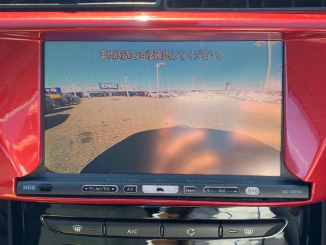 C3エクスクルーシブ 社外 7インチ HDDナビ/サンルーフ/ヘッドランプ HID/ETC/EBD付ABS/横滑り防止装置/エアバッグ 運転席/エアバッグ 助手席/エアバッグ サイド/アルミホイール/パワーウインドウ(11枚目)