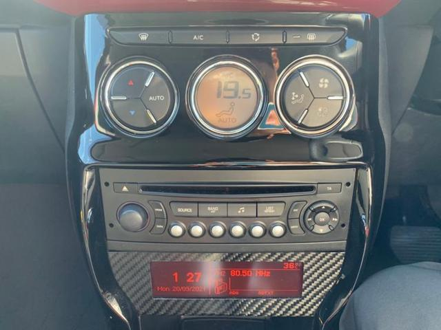 C3エクスクルーシブ 社外 7インチ HDDナビ/サンルーフ/ヘッドランプ HID/ETC/EBD付ABS/横滑り防止装置/エアバッグ 運転席/エアバッグ 助手席/エアバッグ サイド/アルミホイール/パワーウインドウ(12枚目)