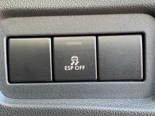 C3エクスクルーシブ 社外 7インチ HDDナビ/サンルーフ/ヘッドランプ HID/ETC/EBD付ABS/横滑り防止装置/エアバッグ 運転席/エアバッグ 助手席/エアバッグ サイド/アルミホイール/パワーウインドウ(15枚目)