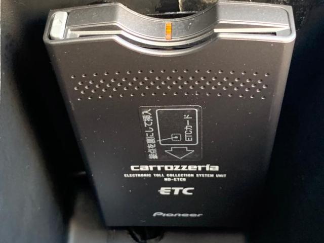 C3エクスクルーシブ 社外 7インチ HDDナビ/サンルーフ/ヘッドランプ HID/ETC/EBD付ABS/横滑り防止装置/エアバッグ 運転席/エアバッグ 助手席/エアバッグ サイド/アルミホイール/パワーウインドウ(16枚目)