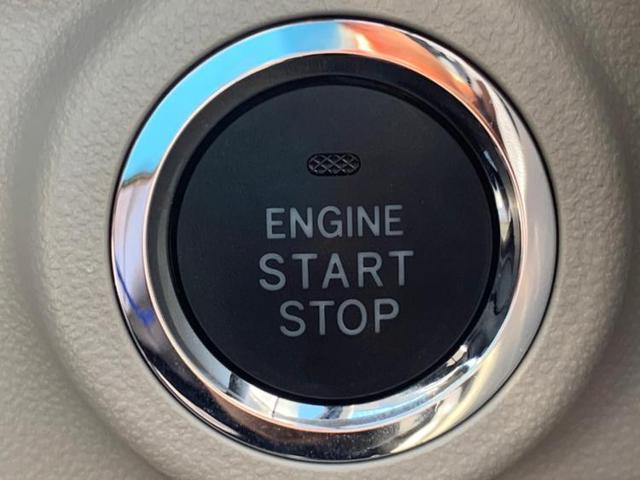 XリミテッドSA3 スマートアシスト(ダイハツ)/車線逸脱防止支援システム/ABS/EBD付ABS/横滑り防止装置/アイドリングストップ/エアバッグ 運転席/エアバッグ 助手席/衝突安全ボディ/パワーウインドウ 4WD(10枚目)