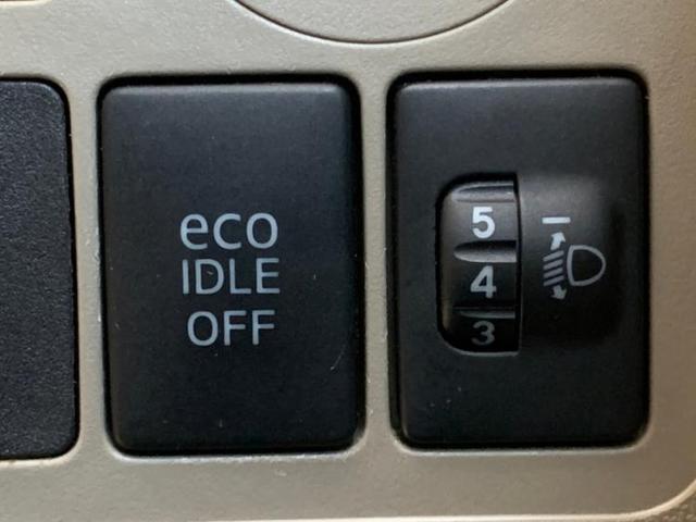 L 社外 7インチ メモリーナビ/ETC/EBD付ABS/TV/エアバッグ 運転席/エアバッグ 助手席/パワーウインドウ/キーレスエントリー/パワーステアリング/ワンオーナー/FF/マニュアルエアコン(13枚目)