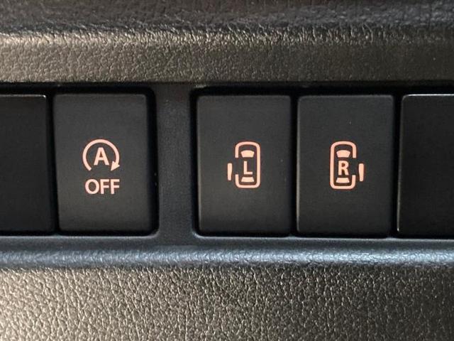 4WDハイブリッドXSターボ デュアルセンサーブレーキサポート/両側パワースライドドア/LEDヘッドライト/ターボ/ハーフレザーシート/シートヒーター/純正15インチアルミ/ステアリングスイッチ/本革ステアリング/希少4WD(11枚目)
