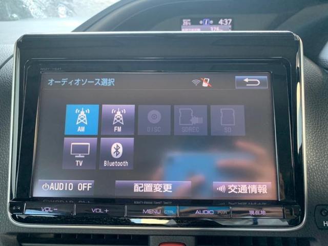 V 純正 9インチ メモリーナビ/電動スライドドア/パーキングアシスト バックガイド/ヘッドランプ LED/Bluetooth接続/ETC/ABS/EBD付ABS/横滑り防止装置 バックカメラ 4WD(10枚目)