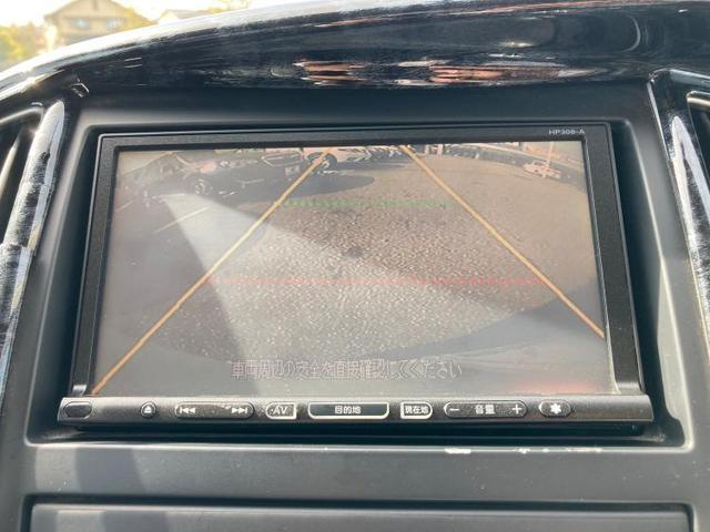 ハイウェイスターVセレクション 純正 7インチ HDDナビ/両側電動スライドドア/パーキングアシスト バックガイド/ヘッドランプ HID/ETC/EBD付ABS/フロントモニター/サイドモニター/バックモニター/DVD バックカメラ(10枚目)