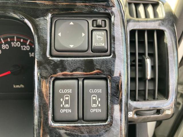 ハイウェイスターVセレクション 純正 7インチ HDDナビ/両側電動スライドドア/パーキングアシスト バックガイド/ヘッドランプ HID/ETC/EBD付ABS/フロントモニター/サイドモニター/バックモニター/DVD バックカメラ(15枚目)