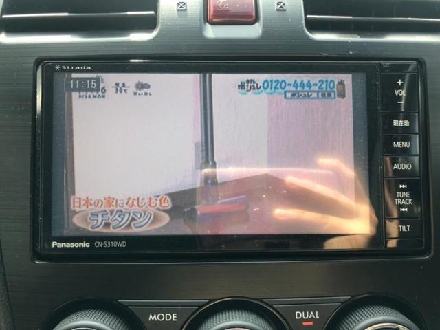 2.0iアイサイト 4WD 純正7インチナビフルセグTV(4枚目)
