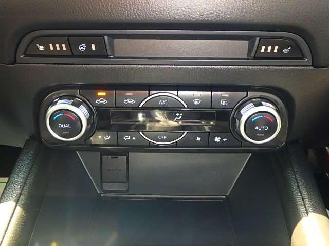 2.2 XD プロアクティブ ディーゼルターボ 自社下取車、マツダレーダークルーズコントロール、アダプティブLEDヘッドライト、ブラインドスポットモニタリング、サイドビューモニター、シートヒーター、ステアリングヒータ等(9枚目)