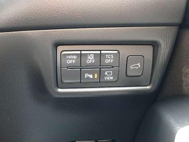 2.2 XD プロアクティブ ディーゼルターボ 自社下取車、マツダレーダークルーズコントロール、アダプティブLEDヘッドライト、ブラインドスポットモニタリング、サイドビューモニター、シートヒーター、ステアリングヒータ等(11枚目)