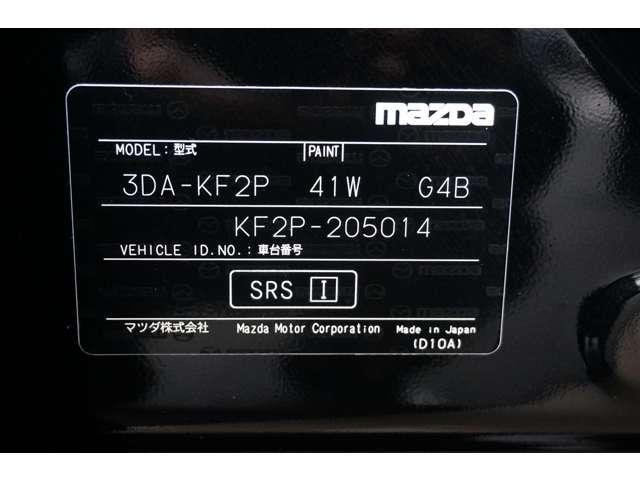 2.2 XD プロアクティブ ディーゼルターボ 4WD 4WD ディーゼル 自社下取車(20枚目)