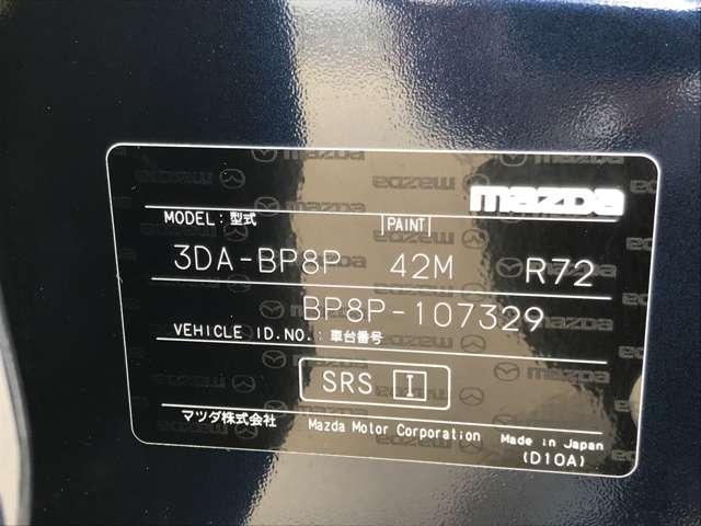 1.8 XD プロアクティブ ツーリング セレクション 360°ビュー サービスカーアップ メモリーナビ フルセグTV アイドリングストップ シートヒーター アルミホイール スマートキー バックカメラ クリアランスソナー 衝突安全ボディ 衝突防止システム(20枚目)