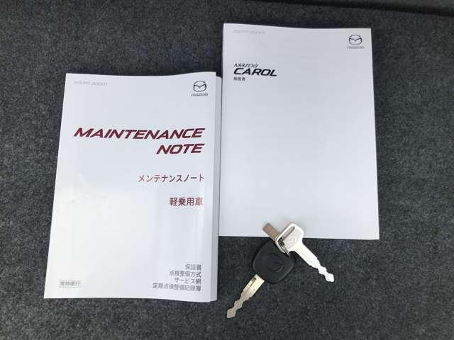 660 GL サービスカーアップ アイドリングストップ シートヒーター 衝突防止システム CD 横滑り防止装置 取扱説明書 エアバック ABS(18枚目)