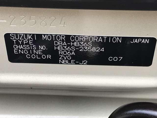 660 GL サービスカーアップ アイドリングストップ シートヒーター 衝突防止システム CD 横滑り防止装置 取扱説明書 エアバック ABS(20枚目)