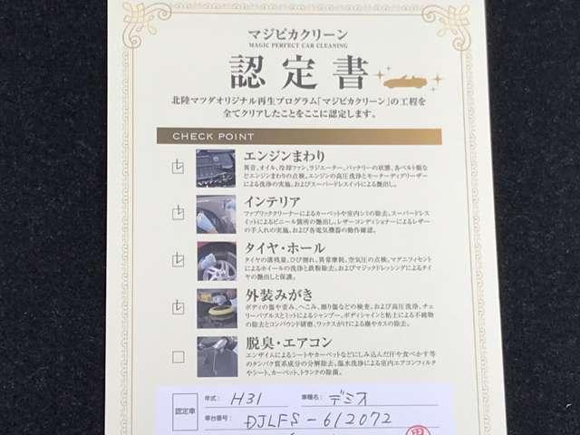 1.5 15S ミスト マルーン 特別仕様車 衝突軽減 Bカメラ スマートキー(19枚目)