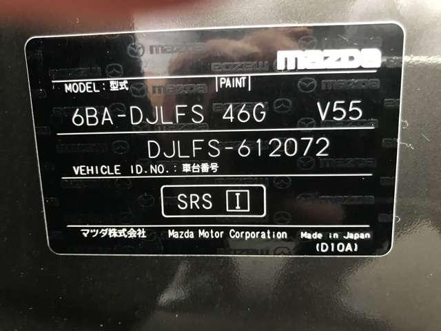 1.5 15S ミスト マルーン 特別仕様車 衝突軽減 Bカメラ スマートキー(20枚目)