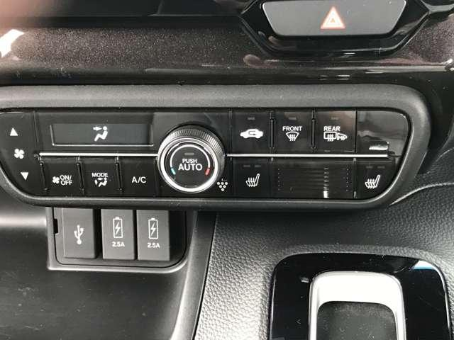カスタム 660 G EX ホンダセンシング 4WD NAVI 両側電動スライドドア 衝突被害軽減ブレーキ ETC 4WD DVD バックモニター LED W電動ドア ナビ・TV メモリーナビ(8枚目)