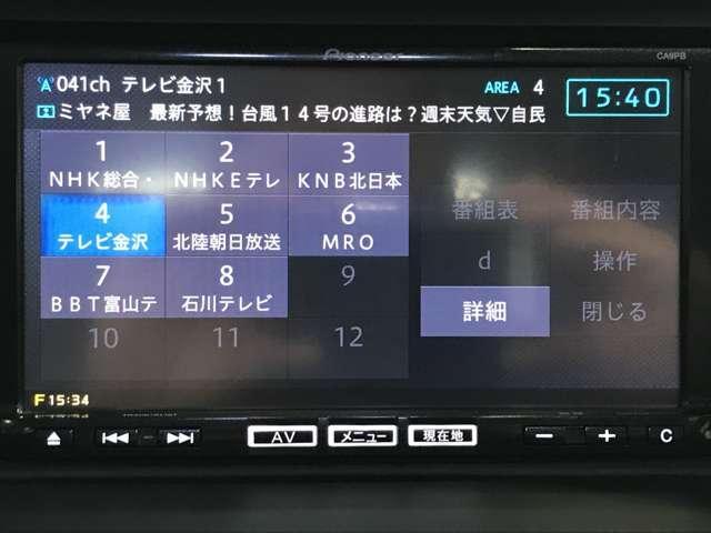 2.2 XD Lパッケージ ディーゼルターボ 本革シート ターボ ミリ波レーダー レザー スマートキー アルミホイール メモリーナビ ナビTV ETC HID パワーシート ワンオナ ABS アイドリングS シートヒータ リヤカメラ 地デジTV(10枚目)