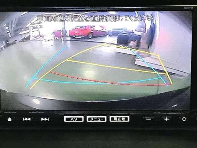 2.2 XD Lパッケージ ディーゼルターボ 本革シート ターボ ミリ波レーダー レザー スマートキー アルミホイール メモリーナビ ナビTV ETC HID パワーシート ワンオナ ABS アイドリングS シートヒータ リヤカメラ 地デジTV(11枚目)