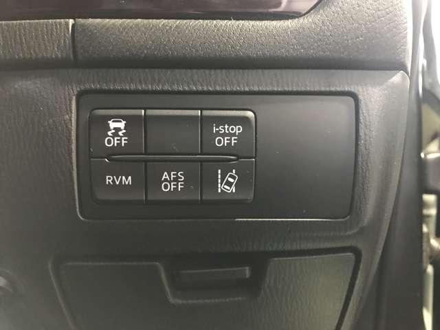 2.2 XD Lパッケージ ディーゼルターボ 本革シート ターボ ミリ波レーダー レザー スマートキー アルミホイール メモリーナビ ナビTV ETC HID パワーシート ワンオナ ABS アイドリングS シートヒータ リヤカメラ 地デジTV(14枚目)
