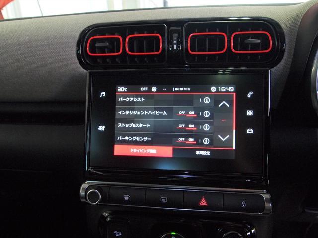 「シトロエン」「シトロエン C3 エアクロス」「SUV・クロカン」「石川県」の中古車10