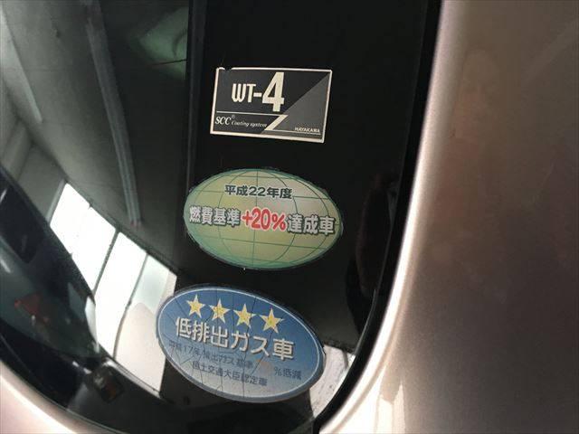 F キーレス CD キャンペーン対象車(4枚目)