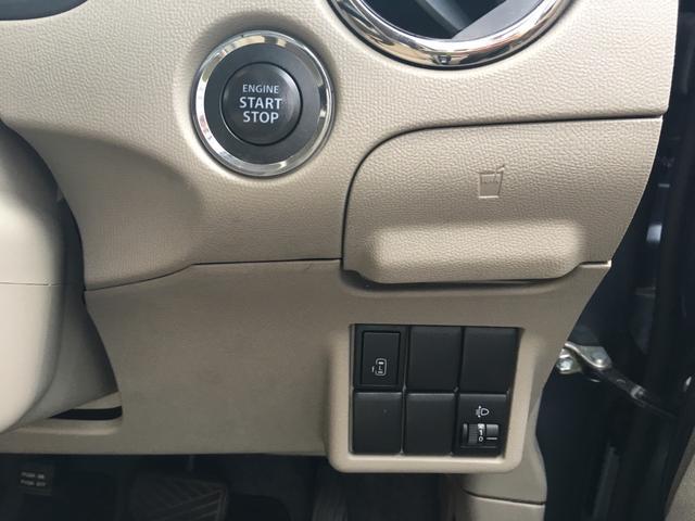 スズキ パレット X ETC スマートキー プッシュスタート 左オートスライド
