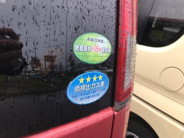 S オートマ エアコン ベンチシート セキュリティ(5枚目)