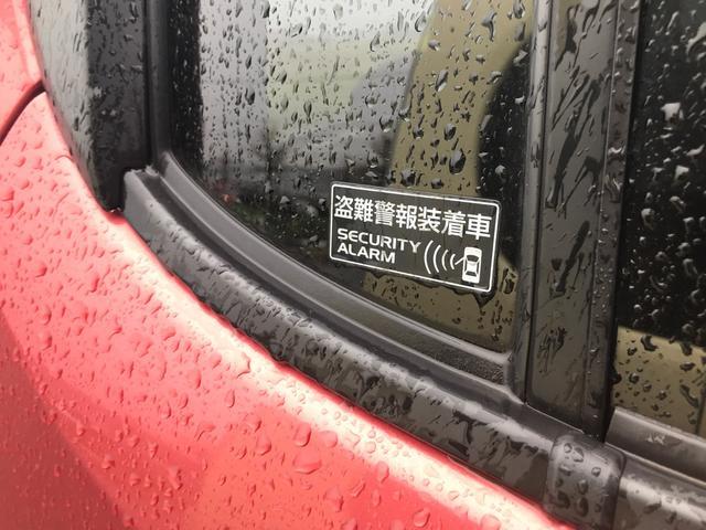 S オートマ エアコン ベンチシート セキュリティ(6枚目)