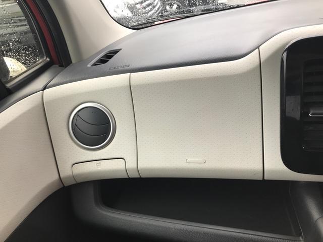 S オートマ エアコン ベンチシート セキュリティ(17枚目)