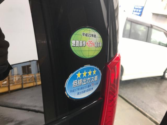 XG ETC ABS ベンチシート キーレス 軽自動車(4枚目)