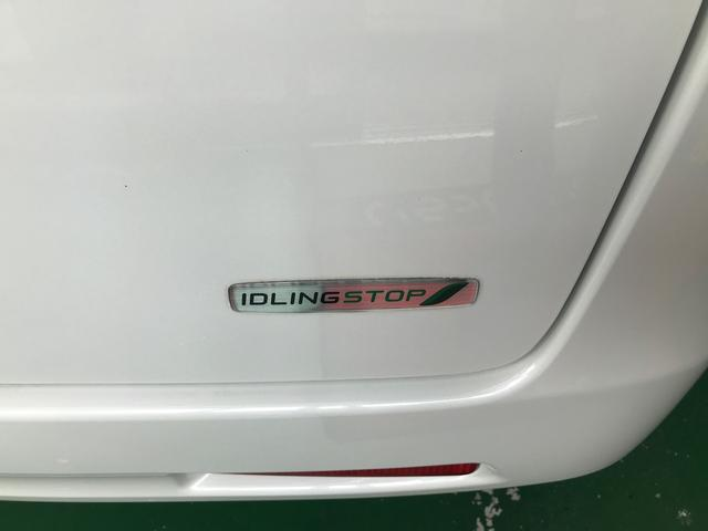 G 両側スライドドア アルミ オートマ車 ベンチシート(5枚目)