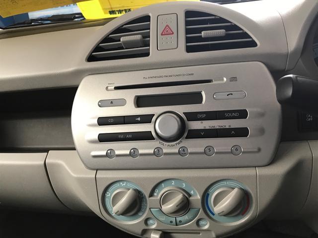 ECO-L キーレス オートマ ABS エアバック 軽自動車(18枚目)