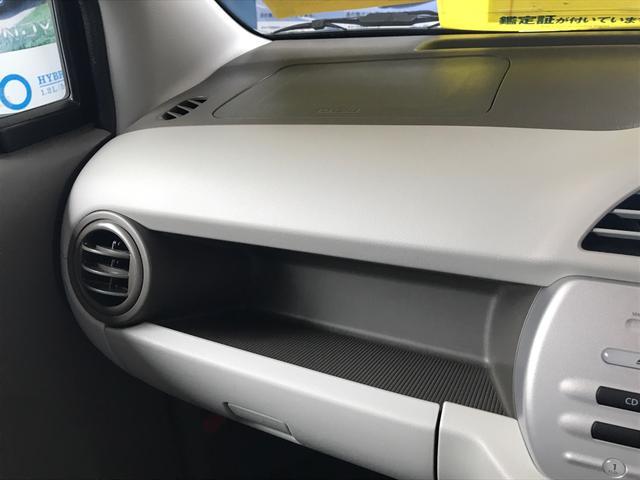 ECO-L キーレス オートマ ABS エアバック 軽自動車(19枚目)