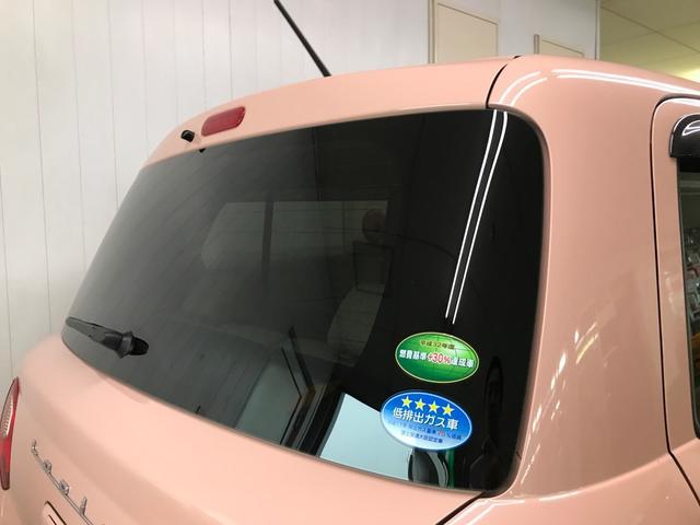L 4WD スマートキー ベンチシート 全方位モニター(3枚目)