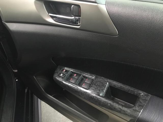 2.0GT 4WD スマートキー ナビTV プッシュスタート(17枚目)