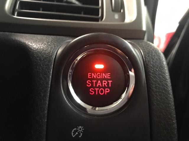 2.0GT 4WD スマートキー ナビTV プッシュスタート(19枚目)