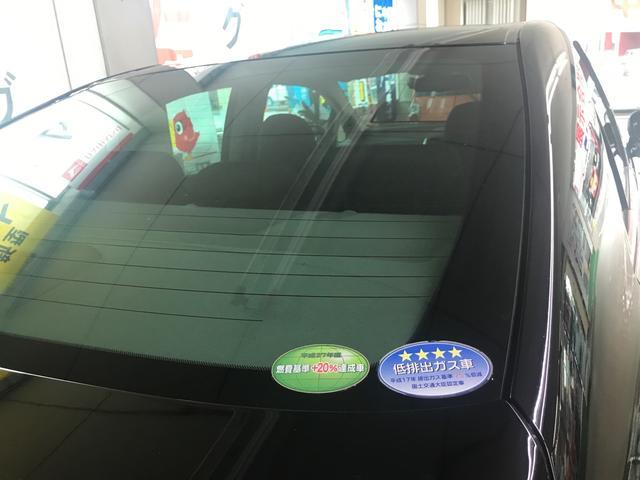 「トヨタ」「SAI」「セダン」「福井県」の中古車5