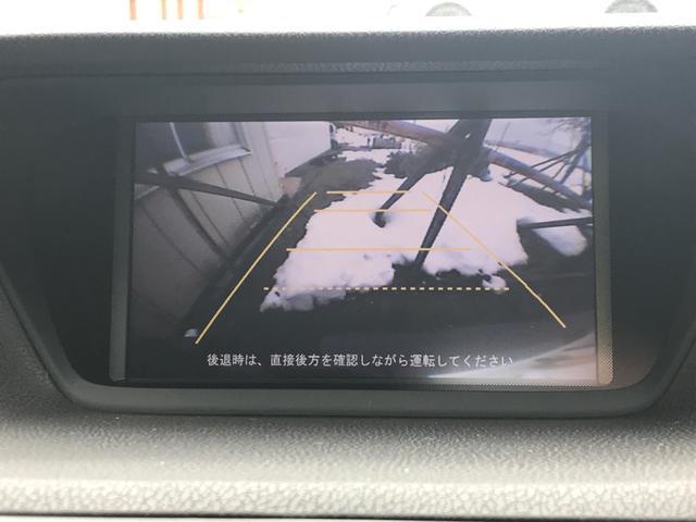 タイプS ナビTV バックカメラ ETC クルーズコントロール パドルシフト(28枚目)