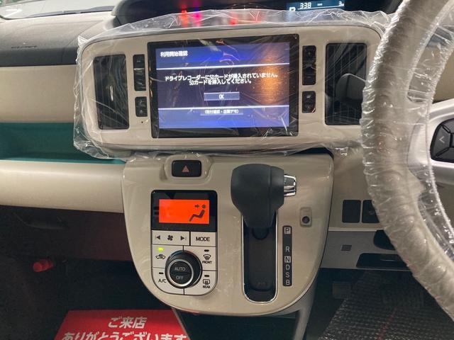 GメイクアップVS SAIII 8インチナビ フルセグTV パノラマモニター ドラレコ 両側パワースライドドア 衝突被害軽減ブレーキ Bluetooth(3枚目)