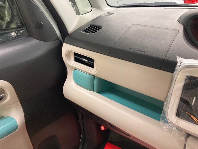 GメイクアップVS SAIII 8インチナビ フルセグTV パノラマモニター ドラレコ 両側パワースライドドア 衝突被害軽減ブレーキ Bluetooth(9枚目)