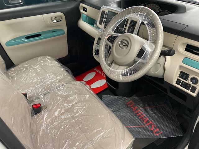 GメイクアップVS SAIII 8インチナビ フルセグTV パノラマモニター ドラレコ 両側パワースライドドア 衝突被害軽減ブレーキ Bluetooth(12枚目)