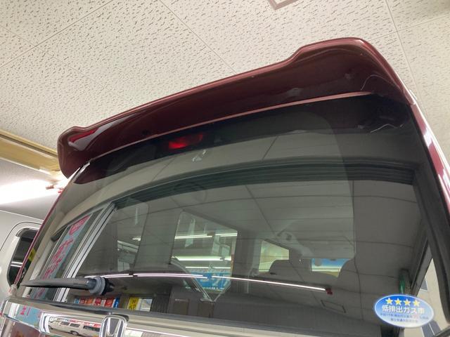 G・ターボパッケージ 4WD ワンオーナー ナビ・TV バックカメラ ETC 両側電動スライドドア クルーズコントロール LEDヘッドライト プッシュスタート(7枚目)