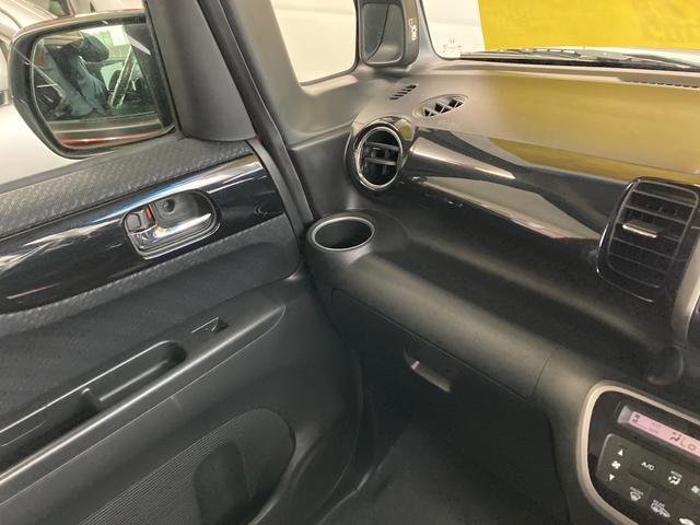 G・ターボパッケージ 4WD ワンオーナー ナビ・TV バックカメラ ETC 両側電動スライドドア クルーズコントロール LEDヘッドライト プッシュスタート(20枚目)