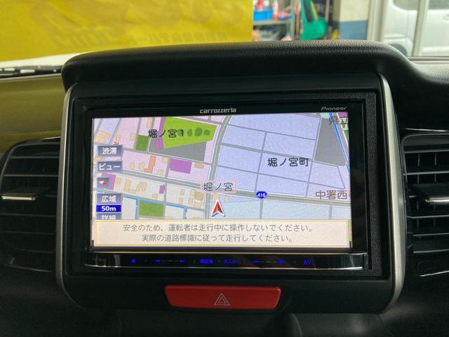 G・ターボパッケージ 4WD ワンオーナー ナビ・TV バックカメラ ETC 両側電動スライドドア クルーズコントロール LEDヘッドライト プッシュスタート(26枚目)