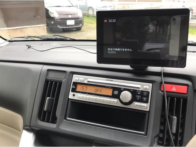 G 禁煙車 スマートキープッシュスタート オートエアコン CDオーディオ(21枚目)