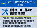 DX ワイド スーパーロング GLパッケージ(22枚目)