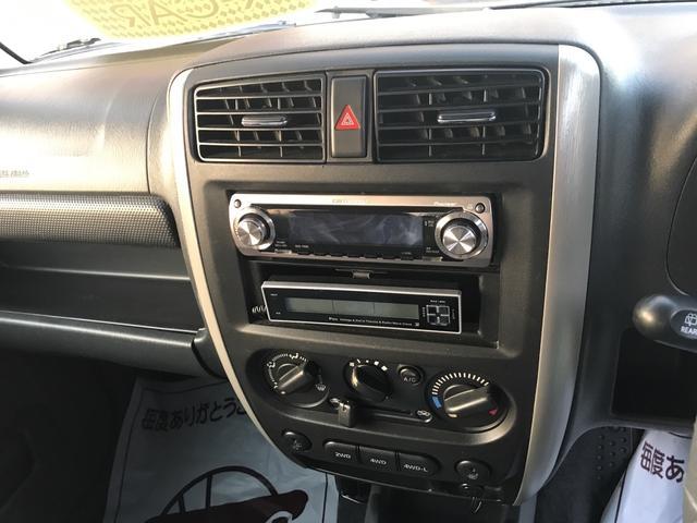 ランドベンチャー4WD 社外CD シートヒーター(6枚目)