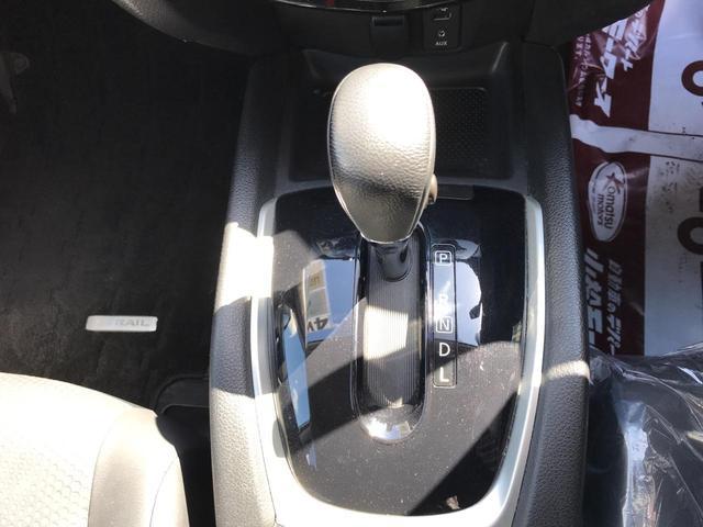 20X 4WD SDナビ・フルセグ アラウンドビューモニター(14枚目)