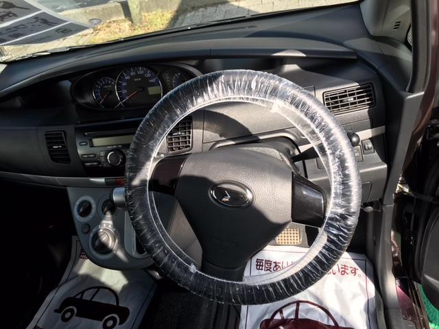 「ダイハツ」「ムーヴ」「コンパクトカー」「石川県」の中古車5